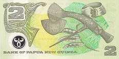 Папуа Новая Гвинея: 2 кины (25 лет независимости) 2000 г.