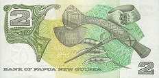Папуа Новая Гвинея: 2 кины (1975 г.)