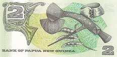 Папуа Новая Гвинея: 2 кины (1981-1991 г.)
