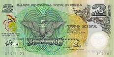 Папуа Новая Гвинея: 2 кины (9-е Тихоокеанские Игры) 1991 г.