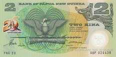 Папуа Новая Гвинея: 2 кины (20 лет независимости) 1995 г.