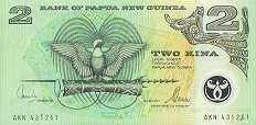 Папуа Новая Гвинея: 2 кины (1996-2002 г.)
