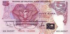 Папуа Новая Гвинея: 5 кин (25 лет валюте) 2000 г.