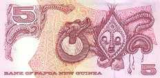 Папуа Новая Гвинея: 5 кин (1992-2005 г.)