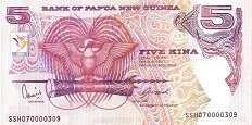 Папуа Новая Гвинея: 5 кин (13-е Тихоокеанские Игры) 2007 г.