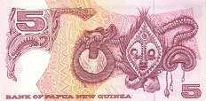 Папуа Новая Гвинея: 5 кин (Миллениум) 2000 г.