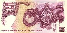 Папуа Новая Гвинея: 5 кин (1975 г.)