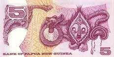 Папуа Новая Гвинея: 5 кин (1981-88 г.)