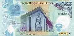 Папуа Новая Гвинея: 10 кин (2008-13 г.)