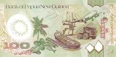 Папуа Новая Гвинея: 100 кин (2005-07 г.)