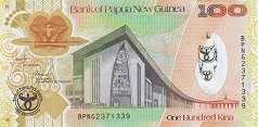 Папуа Новая Гвинея: 100 кин (35 лет ЦБ) 2008 г.