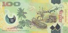 Папуа Новая Гвинея: 100 кин (35 лет независимости) 2010 г.
