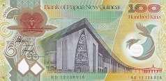 Папуа Новая Гвинея: 100 кин (2012-14 г.)
