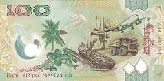 Папуа Новая Гвинея: 100 кин (40 лет ЦБ) 2013 г.