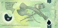 Папуа Новая Гвинея: 2 кины (40 лет ЦБ) 2013 г.