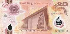 Папуа Новая Гвинея: 20 кин (2007-14 г.)