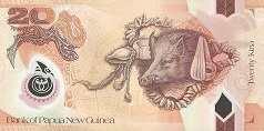 Папуа Новая Гвинея: 20 кин (40 лет независимости) 2015 г.