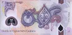Папуа Новая Гвинея: 5 кин (2008-09 г.)
