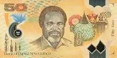 Папуа Новая Гвинея: 50 кин (2008-12 г.)