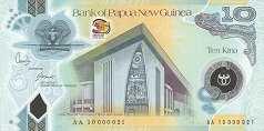 Папуа Новая Гвинея: 10 кин (35-летие независимости) 2010 г.