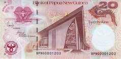 Папуа Новая Гвинея: 20 кин (35-летие ЦБ) 2008 г.