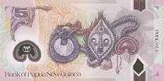 Папуа Новая Гвинея: 5 кин (35 лет независимости) 2010 г.