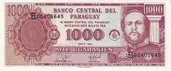 Парагвай: 1000 гуарани 1998 г.