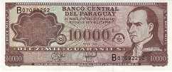 Парагвай: 10000 гуарани 1998 г.