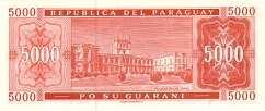 Парагвай: 5000 гуарани 2000 г.