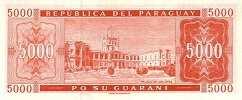 Парагвай: 5000 гуарани 2003 г.