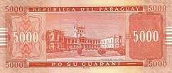 Парагвай: 5000 гуарани 2005 г.