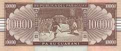 Парагвай: 10000 гуарани 2004-05 г.