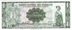 Парагвай: 1 гуарани 1952 (1962) г.