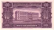 Парагвай: 10 гуарани 1952 г.