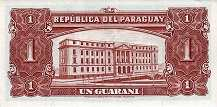 Парагвай: 1 гуарани 1952 г.