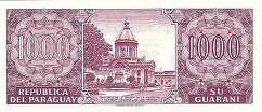 Парагвай: 1000 гуарани 2002 г. (юбилейная)