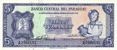 Парагвай: 5 гуарани 1952 (1962) г.