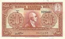 Парагвай: 50 гуарани 1952 г.