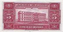 Парагвай: 5 гуарани 1952 г.