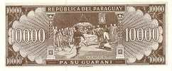 Парагвай: 10000 гуарани 2003 г.