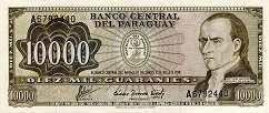 Парагвай: 10000 гуарани 1952 (1982) г.