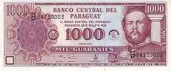Парагвай: 1000 гуарани 2001-03 г.