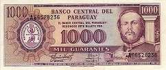 Парагвай: 1000 гуарани 1952 (1982) г.