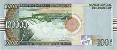 Парагвай: 100000 гуарани 2004 г.
