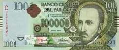 Парагвай: 100000 гуарани 2005 г.