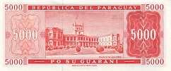 Парагвай: 5000 гуарани 1997 г.