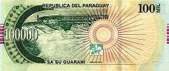 Парагвай: 100000 гуарани 2007-17 г.