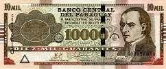 Парагвай: 10000 гуарани 2008-15 г.
