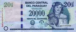 Парагвай: 20000 гуарани 2007-17 г.