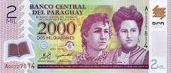 Парагвай: 2000 гуарани 2008-17 г.